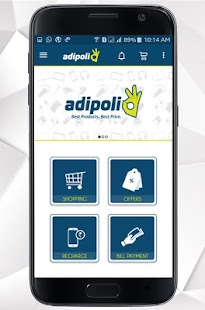 Adipoli BestProducts BestPrice- screenshot thumbnail
