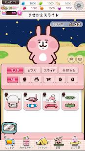 Game カナヘイの小動物 ピスケ&うさぎ とんでけロケット! APK for Windows Phone