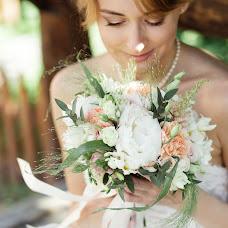 Wedding photographer Yuliya Abramova (AbramovaJulia). Photo of 20.09.2016