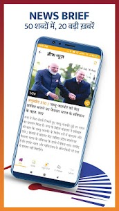 Latest Hindi News App: Breaking News, Hindi epaper 3