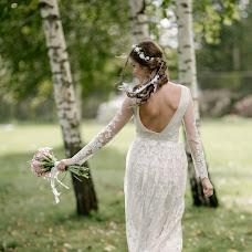 Wedding photographer Aleksandr Zhukov (VideoZHUK). Photo of 24.11.2016