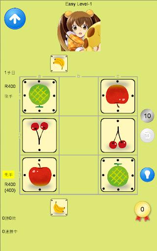 玩棋類遊戲App|3x3将棋 - だんだん強くなる9人の将棋娘がお相手だ -免費|APP試玩