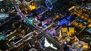Las Vegas 24 thumbnail