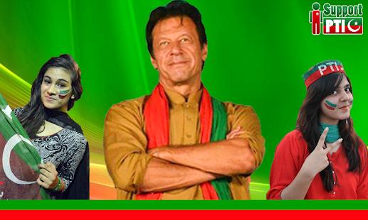 PTI Flag Sticker Face Changer Editor 2018 - náhled