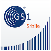GS1 Serbia - GTIN catalogue