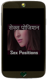 Top Kamasutra Sex Positions - náhled