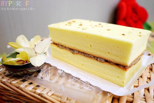 華美鹹蛋糕
