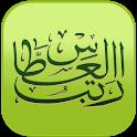 Ratib Al-Attas dan Terjemahan icon