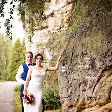 Wedding photographer Renata Hurychová (Renata1). Photo of 25.09.2017