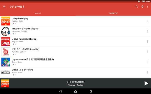 u30e9u30b8u30aaFMu65e5u672c | Radio FM Japan 8.3 PC u7528 10
