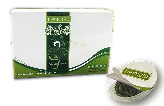 """""""台灣綠茶王-製程縮影-產銷履歷系統提供茶農記錄茶樹栽種過程中所有資訊,包括整地、育苗、剪枝、施肥、灑藥、採摘、製茶等過程,可提供消費者於購物時查詢該茶葉由栽培到出貨時的詳細過程與資料,避免消費者買到不安全的茶葉,使消費者買得安心。本系統完成後,可使茶農方便記錄產銷履歷,也讓消費者獲得正確資訊,讓買賣雙方皆能透過安全、透明的產銷履歷系統,獲得安全的保證。"""""""