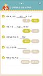 screenshot of Sejong Korean Grammar - Basic