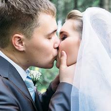 Wedding photographer Vitaliy Afinogenov (afik). Photo of 29.08.2016