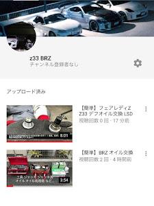 フェアレディZ Z33 グレードSののカスタム事例画像 ばーまさんの2018年06月18日01:26の投稿