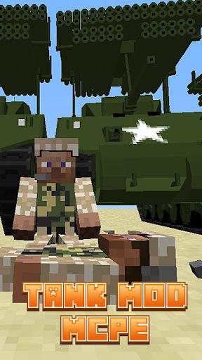 坦克国防部MCPE*