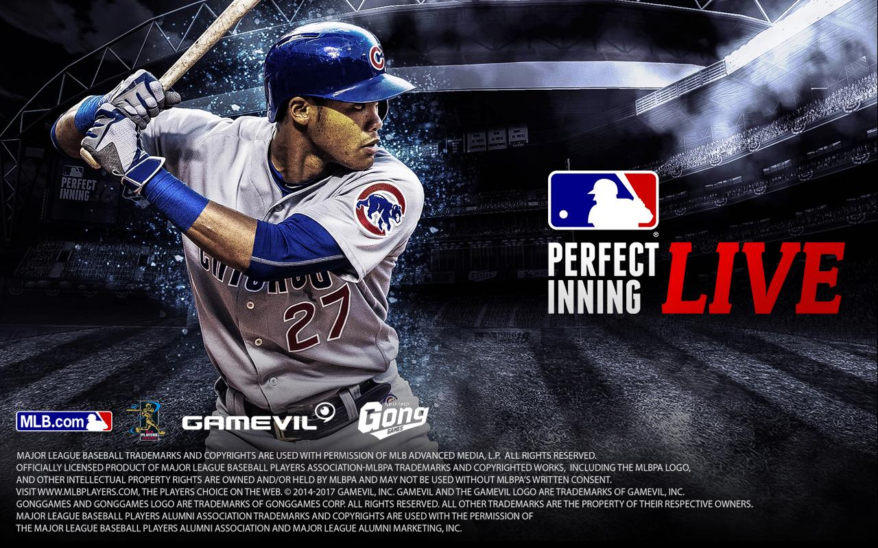 MLB Perfect Inning Live- screenshot