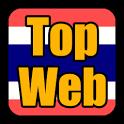 Top Thai Web icon
