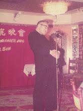 Photo: 孫校監獻願金禧全校教職員於中華酒設宴慶祝03