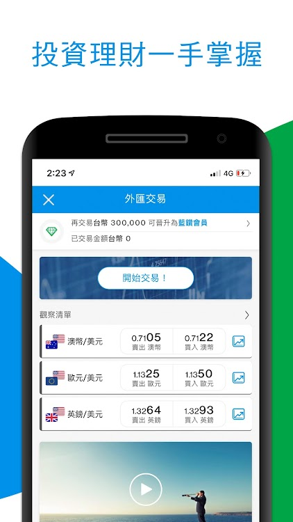 SC Mobile Taiwan – (Android Apps) — AppAgg