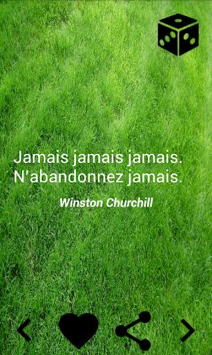 Citations motivation