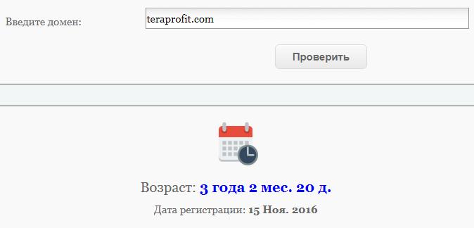 Что нужно знать о брокере TeraProfit: обзор и отзывы клиентов