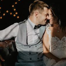 Wedding photographer Masha Malceva (mashamaltseva). Photo of 19.08.2018