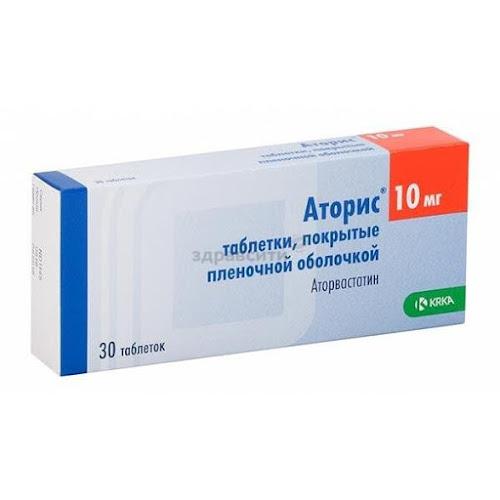 Аторис таблетки п.п.о. 10мг 30 шт.