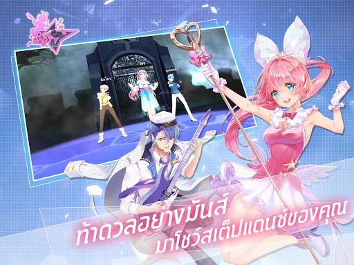 Idol Party modavailable screenshots 2
