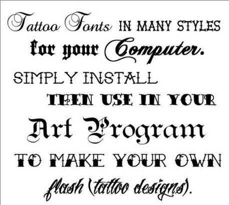 문신 레터링 디자인 아이디어