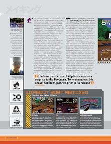 Retro Gamer- screenshot thumbnail