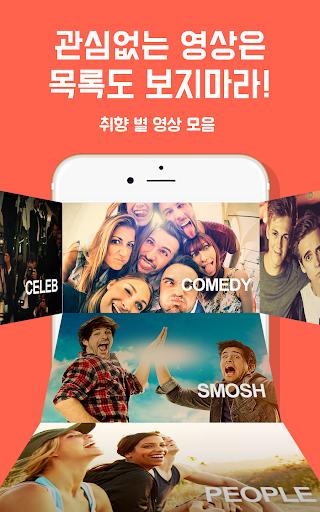 玩免費媒體與影片APP|下載SHOWCAT - 세상의 모든 해외 자막영상, 쇼캣 app不用錢|硬是要APP