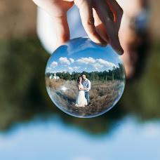 Wedding photographer Marat Biktagirov (fotomarat). Photo of 05.06.2017