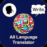 All Language Translator - Text & Voice Translator Icon