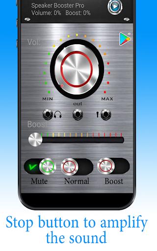Volume Booster 2.1.0 screenshots 4