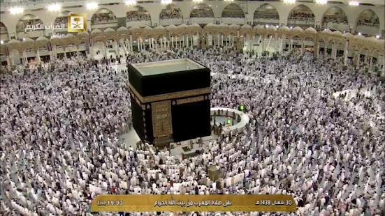 Makkah Live - náhled