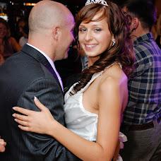 Wedding photographer Aleksandr Bogdanov (tohep). Photo of 07.07.2015