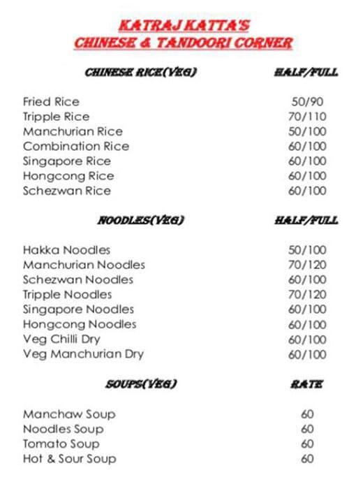 Katraj Katta menu 1