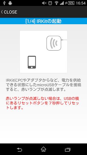 玩免費工具APP 下載IRKit (Device Web API Plug-in) app不用錢 硬是要APP