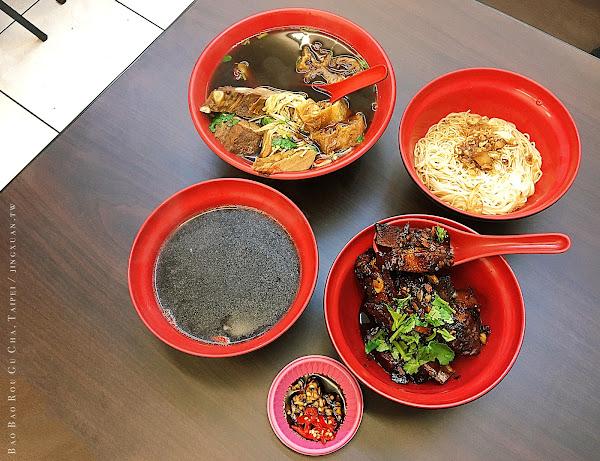 寶煲肉骨茶 臨江店