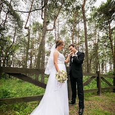Wedding photographer Svetlana Kobeleva (PhotostudioSvet). Photo of 02.09.2017