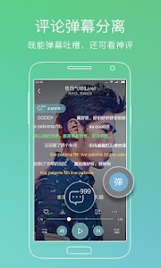 Kugou Music screenshot 1