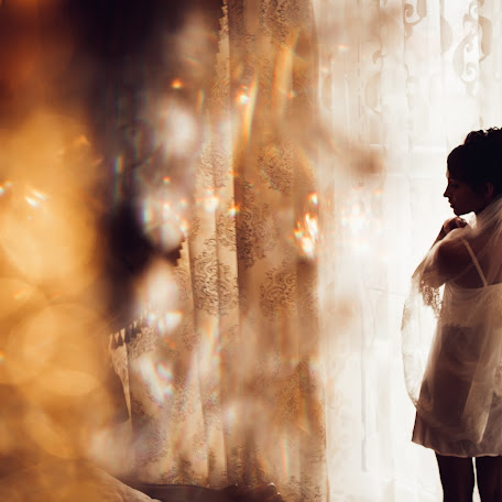 Wedding photographer Inna Zhdanova (Innamo). Photo of 23.09.2016
