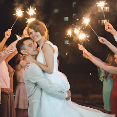 Wedding photographer Mikhail Levchenya (MywedVIP). Photo of 26.11.2017