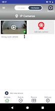 Altec Smart Security System screenshot thumbnail
