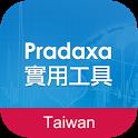 Pradaxa 實用工具 icon