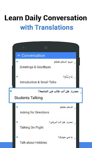 Learn Arabic - Language Learning App screenshot 1