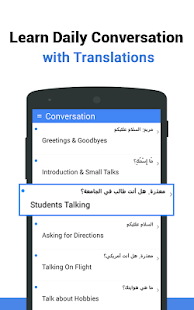 Learn Arabic – Language Learning App 2
