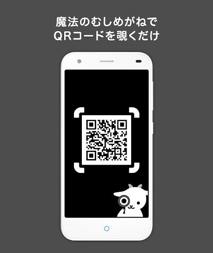 goo milk scanner 1.0.8 Windows u7528 2