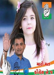 I Support Pareshbhai : Support Congress - náhled