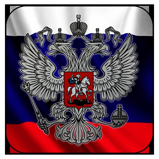Russia Power Theme
